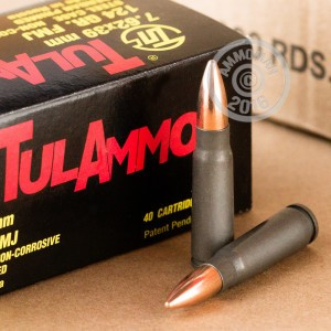 Picture of 7.62X39 TULA 124 GRAIN FMJ (40 ROUNDS)
