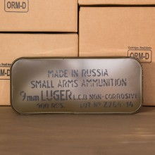 9MM LUGER TULA AMMO TIN 115 GRAIN FMJ (900 ROUNDS)