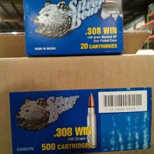 308 SILVER BEAR AMMO 140 GRAIN SP (20 ROUNDS)