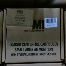 9MM LUGER IMI 124 GRAIN FMJ (1000 ROUNDS)