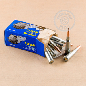 A photo of a box of Silver Bear ammo in 7.62 x 54R.
