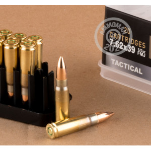 Photo of 7.62 x 39 FMJ ammo by Belom for sale.