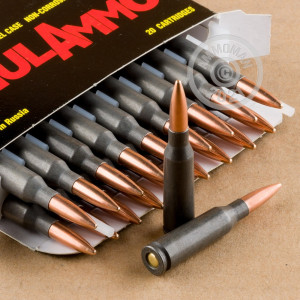 A photo of a box of Tula Cartridge Works ammo in 5.45 x 39 Russian.