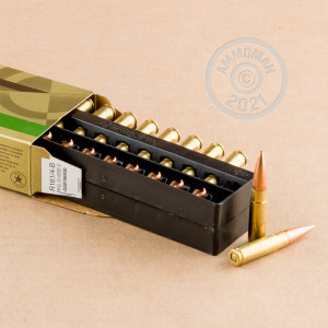 Image of the 300 AAC BLACKOUT REMINGTON PREMIER MATCH 125 GRAIN OTM (200 ROUNDS) available at AmmoMan.com.