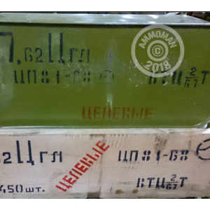 Photo of 7.62 x 54R FMJ ammo by Military Surplus for sale.