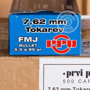 Photo of 7.62 x 25 FMJ ammo by Prvi Partizan for sale at AmmoMan.com.