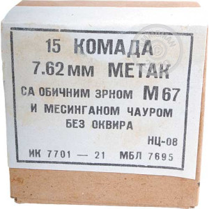 Image detailing the brass case on the Yugoslavian Surplus ammunition.