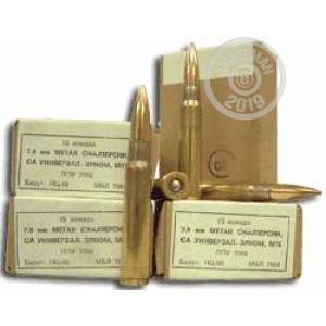 An image of 8mm Mauser JS ammo made by Military Surplus at AmmoMan.com.