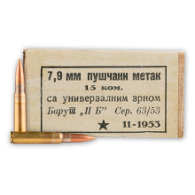 Image of 8mm Mauser JS ammo by Military Surplus that's ideal for training at the range.