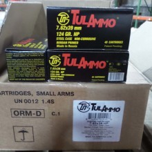 7.62X39 TULAMMO 124 GRAIN HP (1000 ROUNDS)