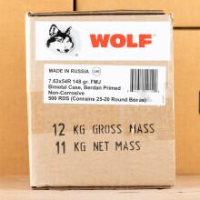 Image of Wolf 7.62 x 54R rifle ammunition.