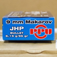 Image of 9x18 Makarov ammo by Prvi Partizan that's ideal for home protection, training at the range.