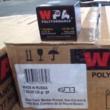 7.62X39 WOLF POLYFORMANCE 125 GRAIN SP (20 ROUNDS)